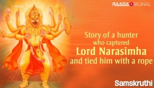 Story of a hunter who captured Lord Narasimha and tied him with a rope