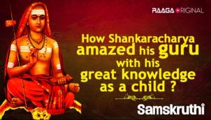 How Shankaracharya amazed his guru with his great knowledge as a child ?