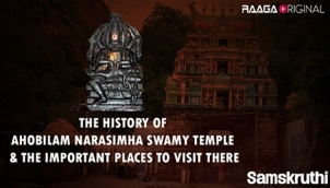 The History Of Ahobilam Narasimha Swamy Temple & The Important Places to visit there