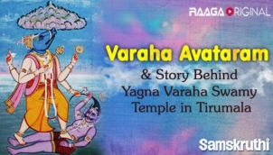 Varaha Avataram & Story Behind Yagna Varaha Swamy Temple in Tirumala