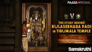 The story behind Kulasekhara Padi in Tirumala Temple