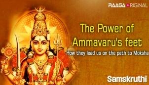 The Power of Ammavaru's feet