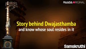 Story behind Dwajasthamba and know whose soul resides in it