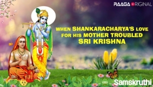 When Shankaracharya's love for his mother troubled Sri Krishna