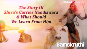 The Story Of Shiva's Carrier Nandiswara & What Should We Learn From Him