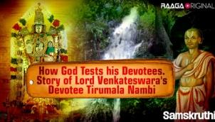Story of Lord Venkateswara's great devotee Tirumala Nambi & how God tested him