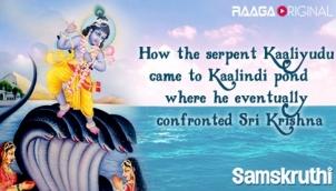 How the serpent Kaaliyudu came to Kaalindi pond, where he eventually confronted Sri Krishna