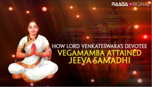 How Lord Venkateswara's Devotee Vengamamba Attained Jeeva Samadhi