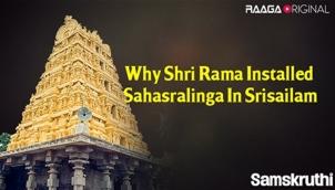 Why Shri Rama Installed Sahasralinga In Srisailam