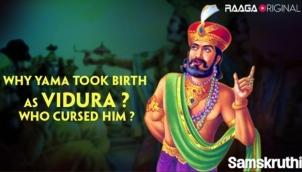 Why Yama took birth as Vidura  Who cursed him