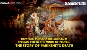 How Kali Purusha influences & spreads evil in the minds of people. The story of Parikshit's death