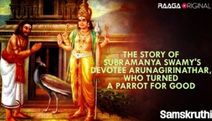 The story of Subramanya Swamy's devotee Arunagirinathar, who turned a parrot for good