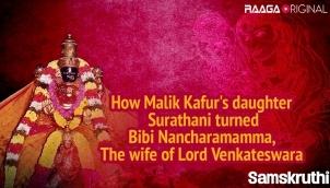How Malik Kafur's daughter Surathani turned Bibi Nancharamamma, the wife of Lord Venkateswara