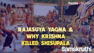 Rajasuya Yagna & Why Krishna Killed Shisupala