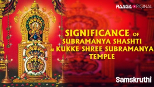 Significance Of Subramanya Shashti & Kukke Shree Subramanya Temple