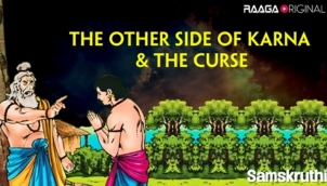 The Other Side Of Karna & The Curse