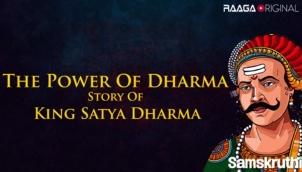 The Power Of Dharma: Story Of King Satya Dharma