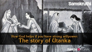 How God helps if you have strong willpower The story of Utanka