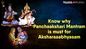 Know why Panchaakshari Mantram is must for Aksharaaabhyasam