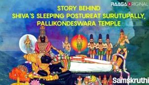 Story behind Shiva's sleeping posture at Surutupally, Pallikondeswara Temple