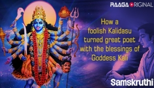 How a foolish Kalidasu turned great poet with the blessings of Goddess Kali