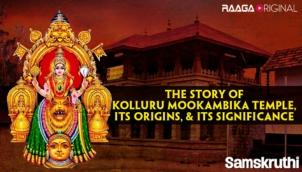 The Story of Kolluru Mookambika Temple, Its Origins & Its Significance