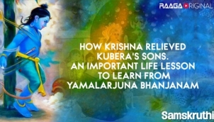 How Krishna relieved Kubera's sons. An important life lesson to learn from Yamalarjuna Bhanjanam