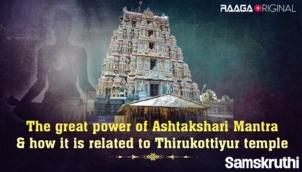 The great power of Ashtakshari Mantra & how it is related to Thirukottiyur temple