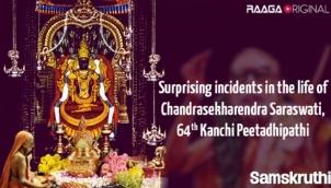 Surprising incidents in the life of Chandrasekharendra Saraswati,64th Kanchi Peetadhipathi