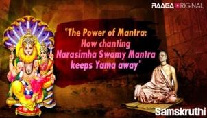The Power of Mantra How chanting Narasimha Swamy Mantra keeps Yama away