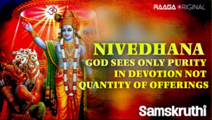 Nivedhana