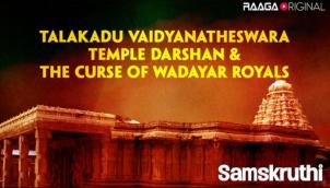 Talakadu Vaidyanatheswara Temple Darshan & The curse of Wadayar royals
