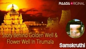 Story Behind Golden Well & Flower Well In Tirumala