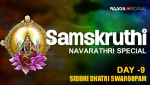 Navarathri Special (9) - Siddhi Dhatri Swaroopam