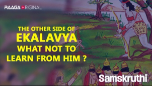 The other side of Ekalavya: What not to learn from him