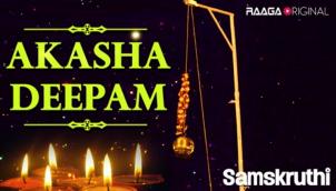 Aakasha Deepam