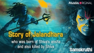 Story of Jalandhara