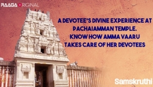 A devotee's divine experience at Pachaiamman Temple. Know how Amma vaaru takes care of her devotees