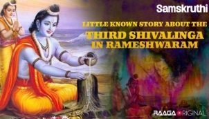 Little known story about the third Shivalinga in Rameshwaram