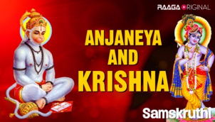 Anjaneya and Sri Krishna