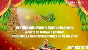 Sri Vilambi Nama Samvatsaram: What to do to have a positive, auspicious & healthy beginnings on Ugadi, 2018