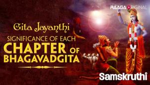Gita Jayanthi Significance Of Each Chapter Of Bhagavadgita