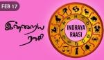 Indraya Raasi - Feb 17