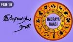 Indraya Raasi - Feb 18