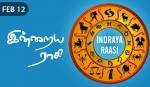 Indraya Raasi - Feb 12