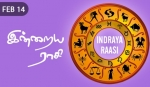 Indraya Raasi - Feb 14