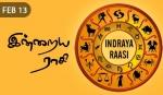 Indraya Raasi - Feb 13