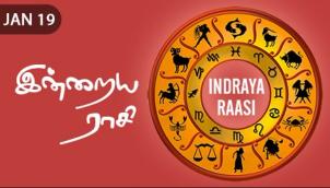 Indraya Raasi - Jan 19
