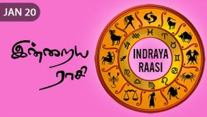 Indraya Raasi - Jan 20
