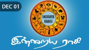 Indraya Raasi - Dec 01